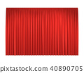 Red stage curtains 40890705