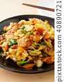twice, cooked, pork 40890721