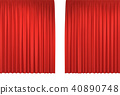 Red stage curtains 40890748