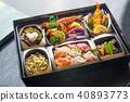日式便当 准备盒饭 食物 40893773