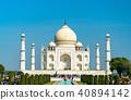 印度 阿格拉 泰姬瑪哈陵 40894142