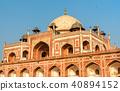 Humayun's Tomb, a UNESCO World Heritage Site in Delhi, India 40894152