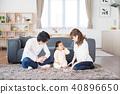 젊은 가족 내 홈페이지, 미소 40896650