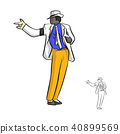 singer in white suit and a glove dancing 40899569