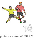 two soccer players fighting for a ball vector 40899571