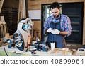 workshop, carpenter, work 40899964