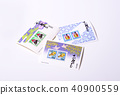 빨간 우표 기념 우표 희귀 우표 이미지 소재 40900559