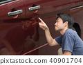 도아빤찌 의한 자동차의 함몰 40901704