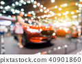 Abstract blurred photo of motor show 40901860