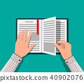 矢量 矢量图 书籍 40902076