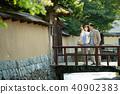 husband, and, wife 40902383