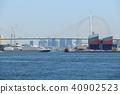 유람선 로스토라루 오사카 항 출항 40902523