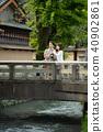 ภาพเดินทางคู่กลาง 40902861