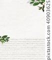 배경 - 흰 - 잎 40903625