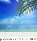 Background - Tropical - sea - sky 40903839