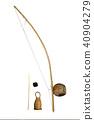 isolated capoeira musical instrument  berimbau 40904279