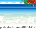 해안과 히비스커스 남국 리조트 40904412
