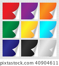 vector of 9 colors curled corner paper 40904611