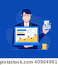 business, concept, vector 40904901