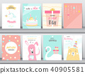 Set of birthday invitations cards, poster 40905581