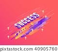success, text, design 40905760