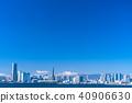 """""""จังหวัดคานากาว่า"""" โยโกฮาม่ามินาโตะมิเรอิ·ภูมิทัศน์ในเมือง 40906630"""
