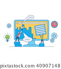 web,design,development 40907148