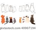 vector, vectors, dog 40907194