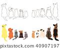 vector, vectors, dog 40907197