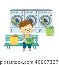 세탁 남성 40907327