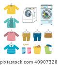 세탁 여러가지 40907328