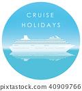 boat boating ship 40909766