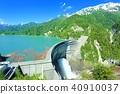 翠绿 鲜绿 黑部水坝 40910037