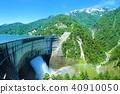翠绿 鲜绿 黑部水坝 40910050