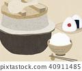 일본 종이, 주먹밥, 배경 40911485
