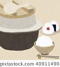 Background-Washi-Hakama-White Rice-Omusubi 40911490