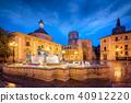 Fountain Rio Turia on Squa 40912220