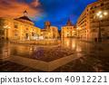 Fountain Rio Turia 40912221