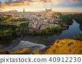 Toledo 40912230