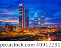 Spain financial district skyline at twilight 40912231