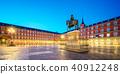 Morning Light at Plaza Mayor in Madrid 40912248