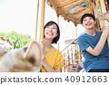 遊樂園人性別 40912663