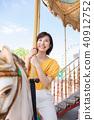 娛樂 主題公園 遊樂園 40912752