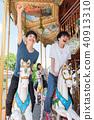 การแข่งขันของคนสวนสนุก 40913310
