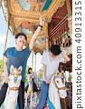 การแข่งขันของคนสวนสนุก 40913315