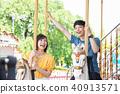 遊樂園人性別 40913571