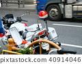 빨간 불빛 오토바이 경찰 차량 40914046