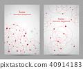 Modern brochure cover design 40914183