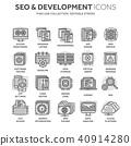 Seo and app development. Search engine optimization. Internet, e-commerce.Thin line black web icon 40914280