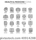 Health care, medicine. First aid. Medical blood tests and diagnostic. Heart cardiogram. Pills and 40914288